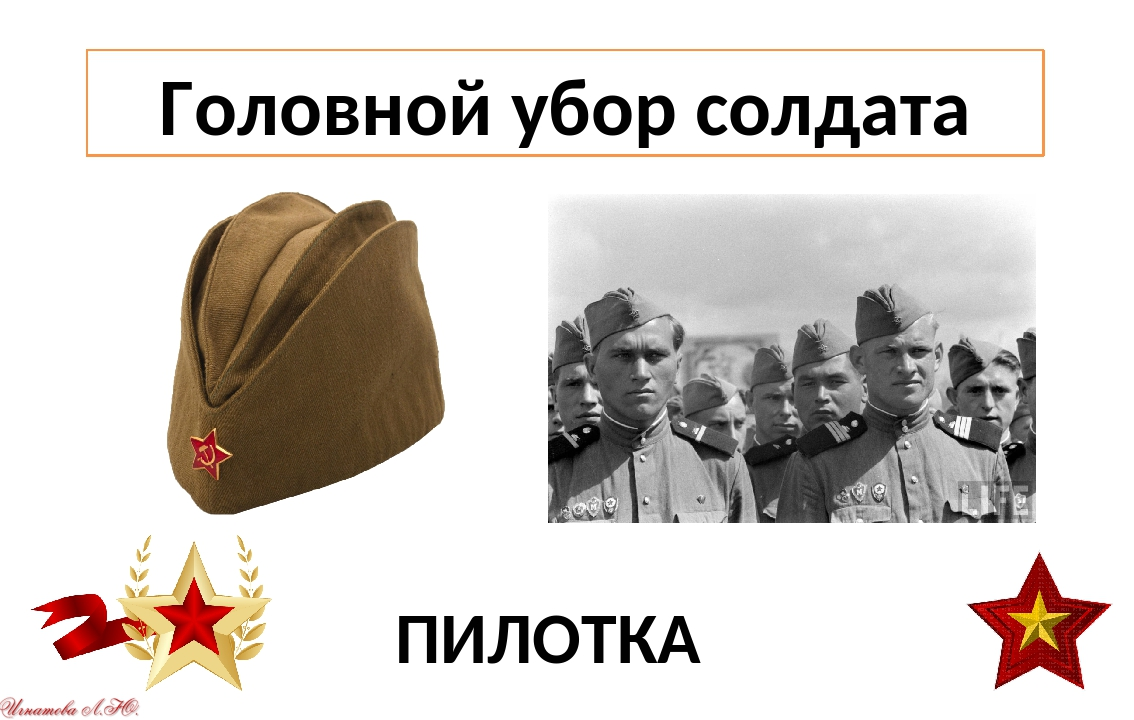 Боевой шлем КАСКА