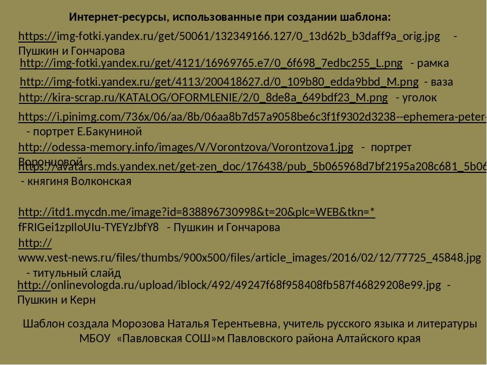 http://img-fotki.yandex.ru/get/4121/16969765.e7/0_6f698_7edbc255_L.png - рам...