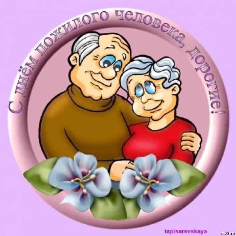 Открытка для пожилых людей своими руками шаблоны, учителю