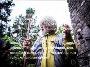 Адаты чеченцов- неотъемлемая часть их повседневной жизни. Столетиями складыва