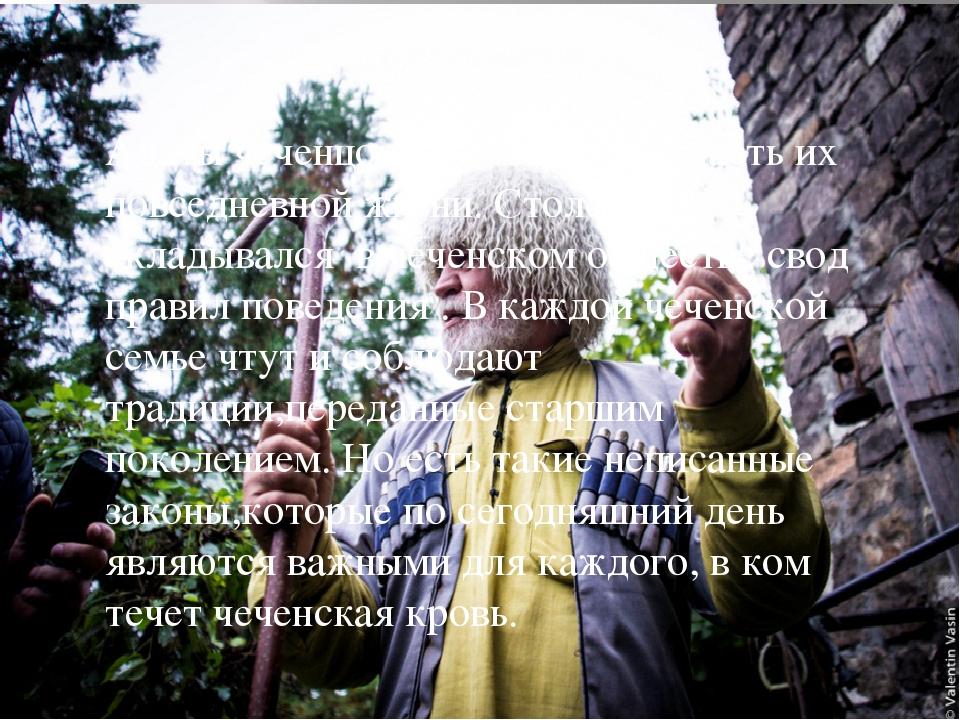 Адаты чеченцов- неотъемлемая часть их повседневной жизни. Столетиями складыва...