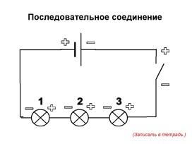 hello_html_m632c48a2.jpg