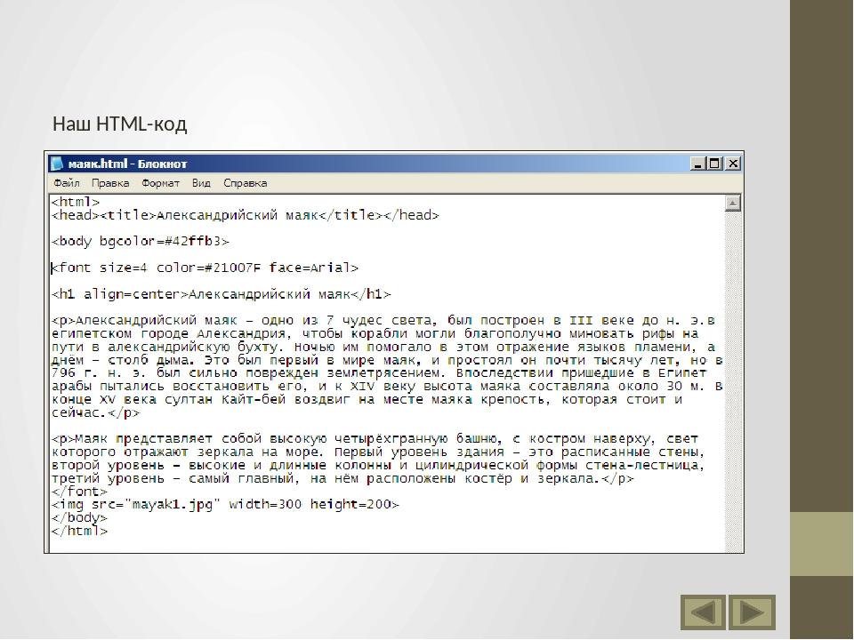 Создание сайта с помощью языка html как сделать продвижение сайта бесплатно