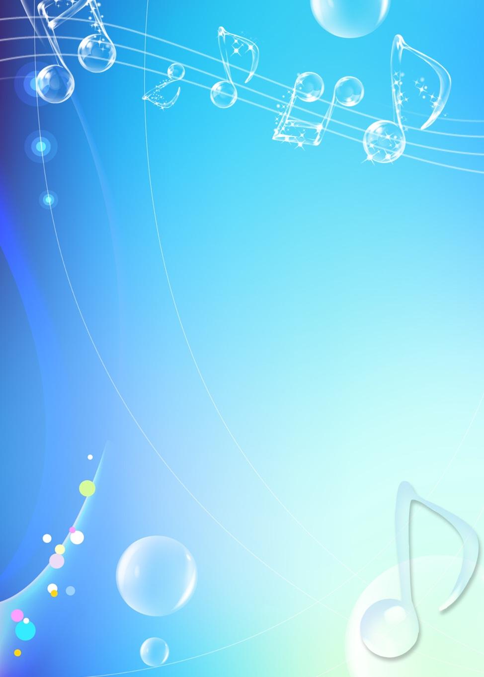 Рамка музыкальная картинки