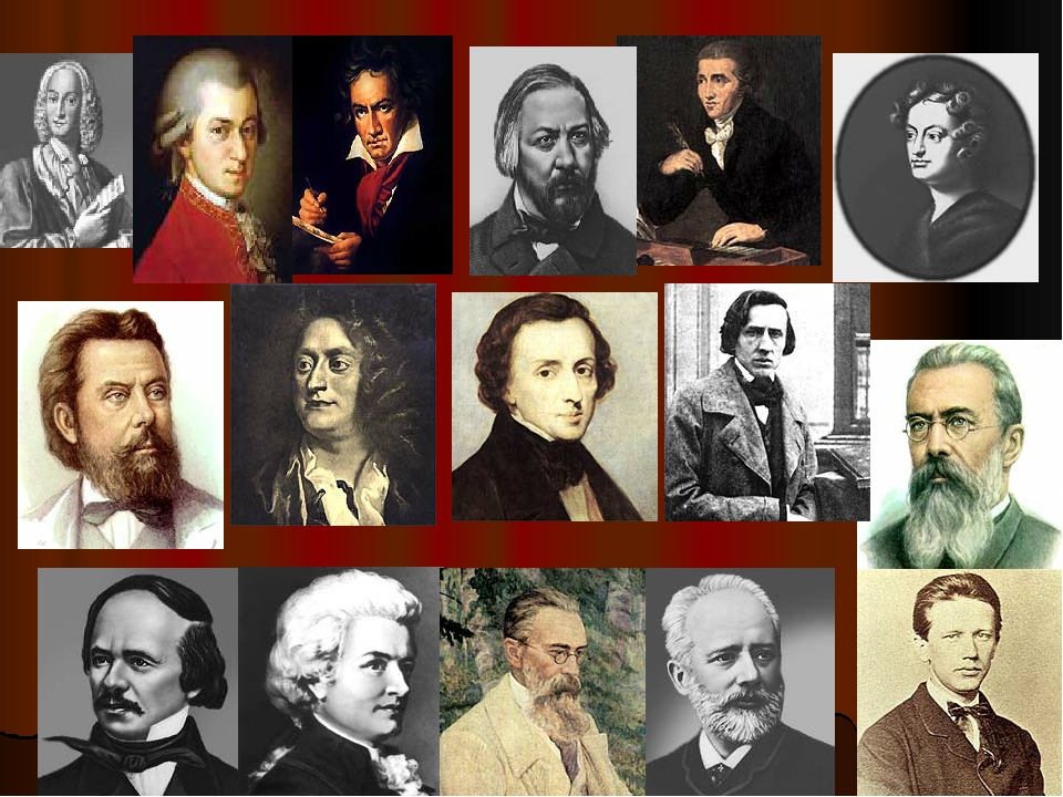 для кукольной все композиторы фото людей выбирают