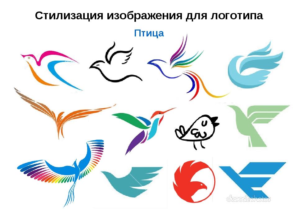 Стилизация изображения для логотипа Птица