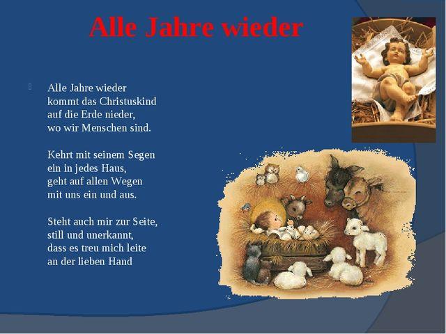 Verschneite Weihnachtsbilder.презентация по немецкому языку на тему праздники германии