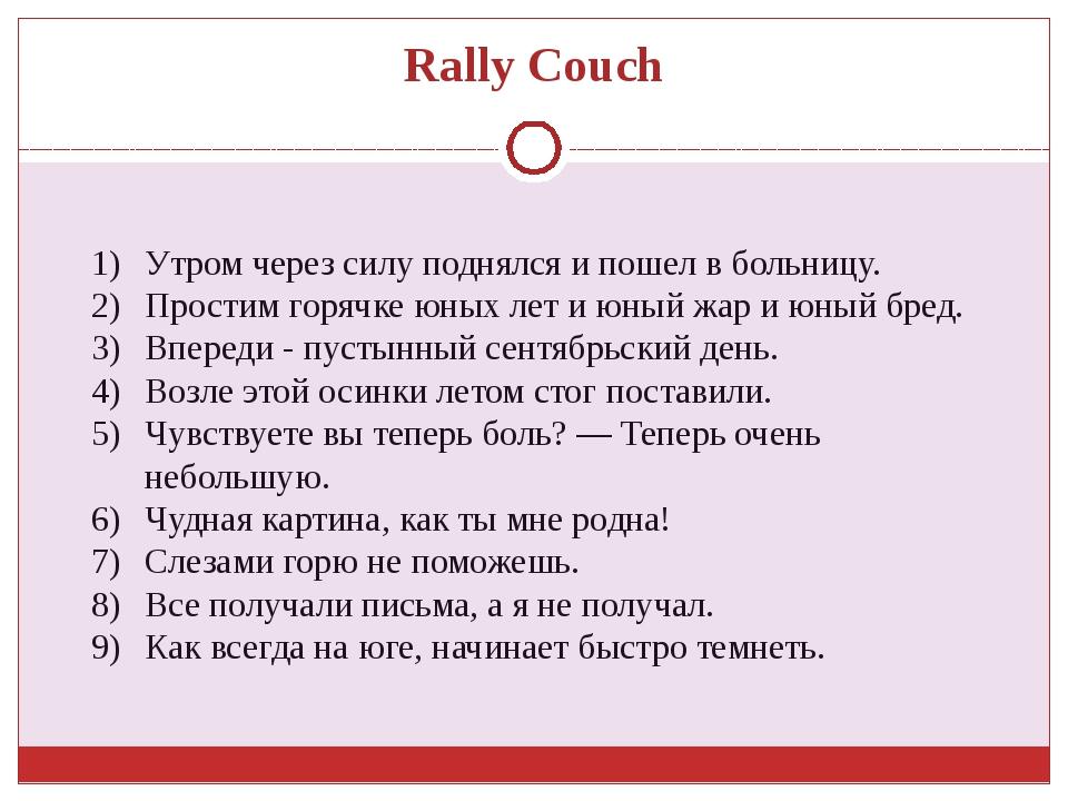 All-Write-Round Robin Василий Михайлович Юрчик