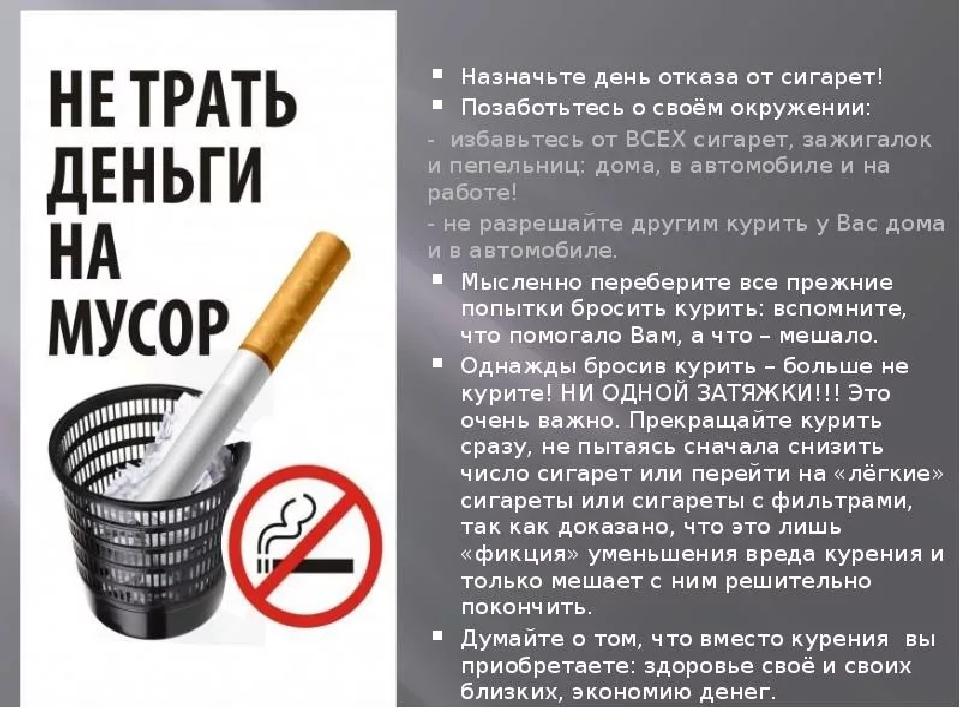поздравление для курильщика все тому, что
