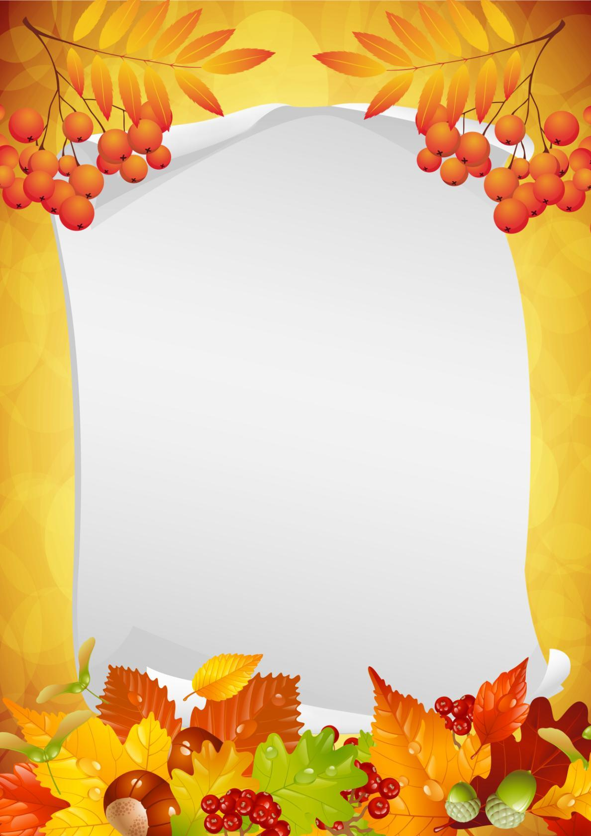картинки шаблоны осень золотая животного