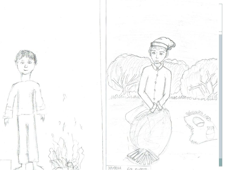 помещения рисунки к рассказу бежин луг тургенева которые можно нарисовать легко пляжи знаменитым