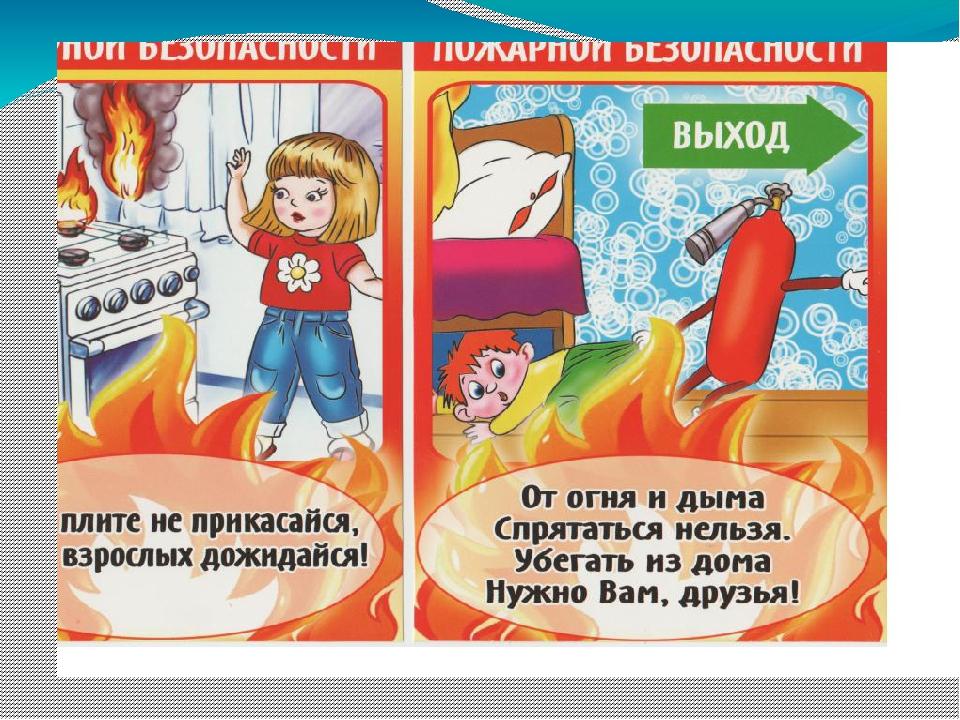 Картинки на тему пожарная безопасность для детей, победы анимационные открытки