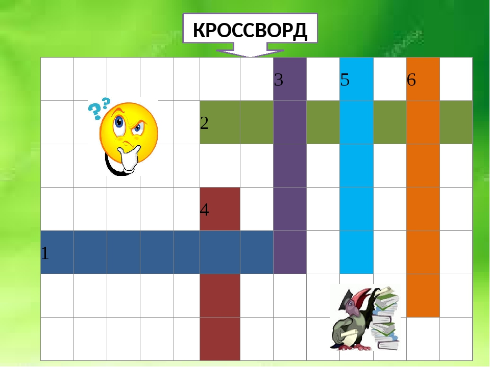 КРОССВОРД        3  5  6      2                ...