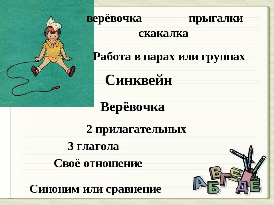 Домашнее задание. - С. 40 – 42 – выразительное чтение, - * по желанию – наизу...