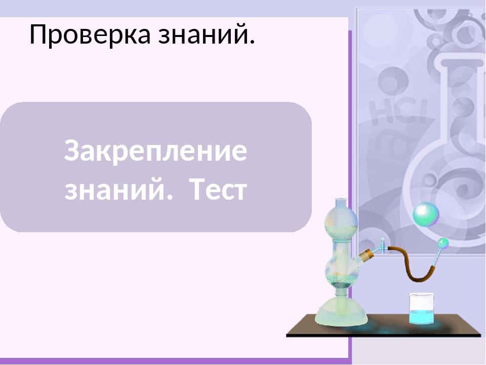 Ответьте на следующие вопросы: Характеристика азота по положению в Периодиче...