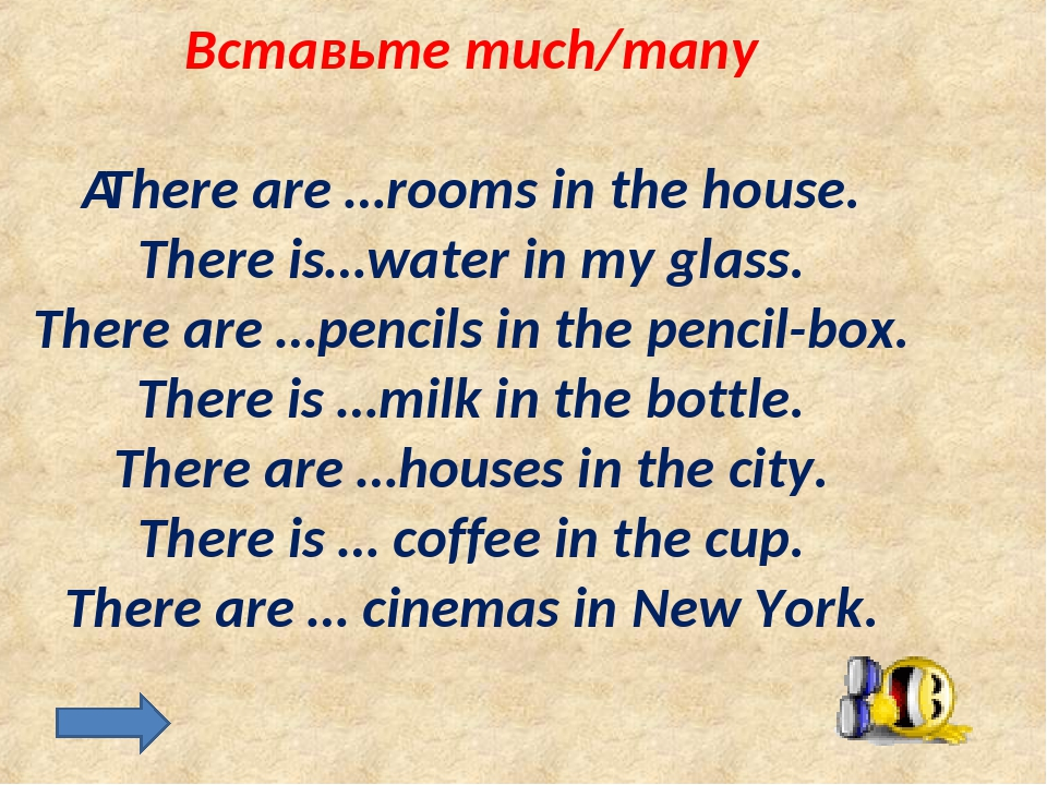 Вставьте much/many There are …rooms in the house. There is…water in my glass...