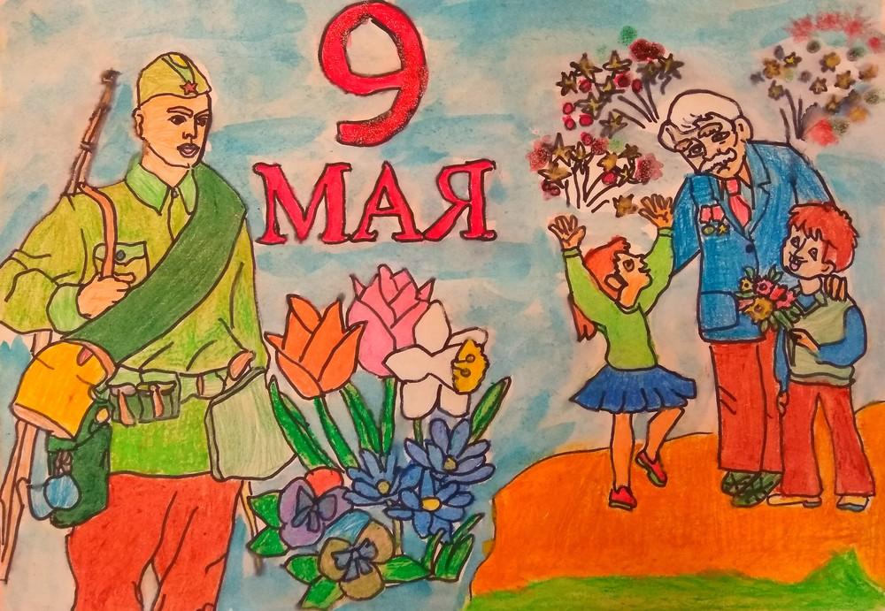 Картинки для детей дня победы