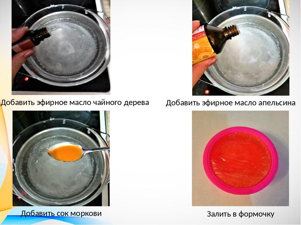 Добавить эфирное масло апельсина Добавить эфирное масло чайного дерева Добави...