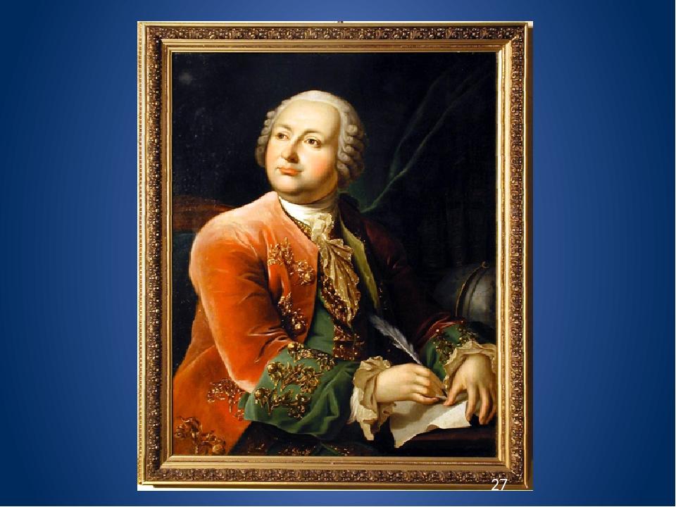 Картинки ломоносова михаила васильевича в детстве
