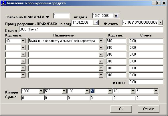 hello_html_5e9c6582.png