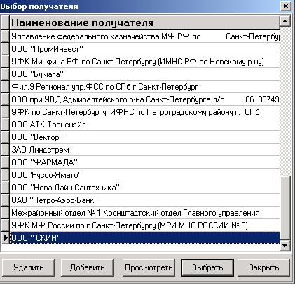 hello_html_6e15523a.png