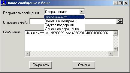 hello_html_m2843e74e.png