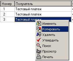 hello_html_m5c38db49.png