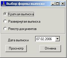 hello_html_m67ec6799.png