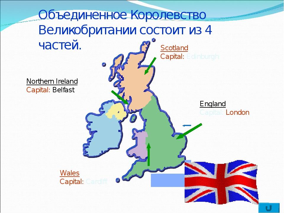 England Capital: London Scotland Capital: Edinburgh Northern Ireland Capital...