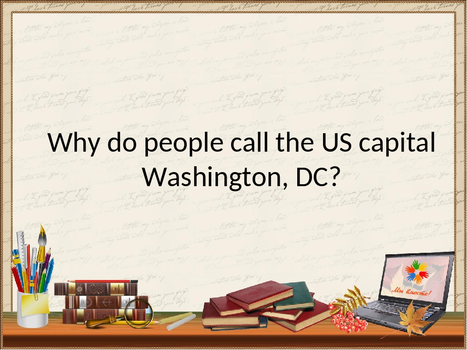 Why do people call the US capital Washington, DC?