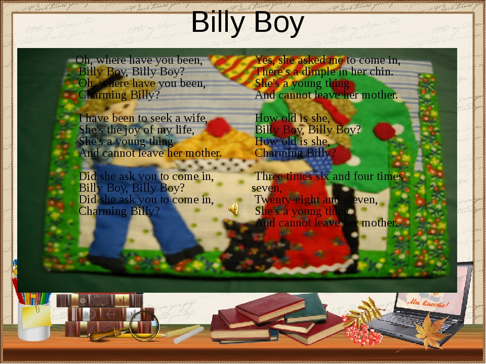 Billy Boy Oh, where have you been, Billy Boy, Billy Boy? Oh, where have you b...