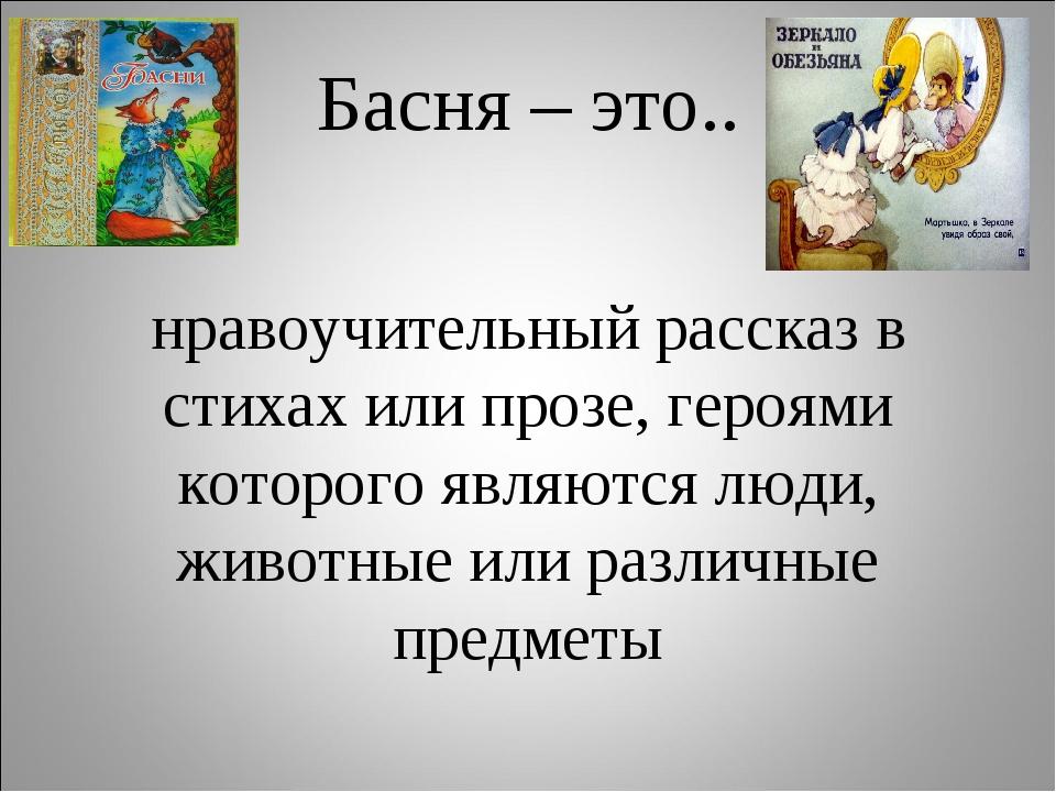 hello_html_mb00491c.jpg