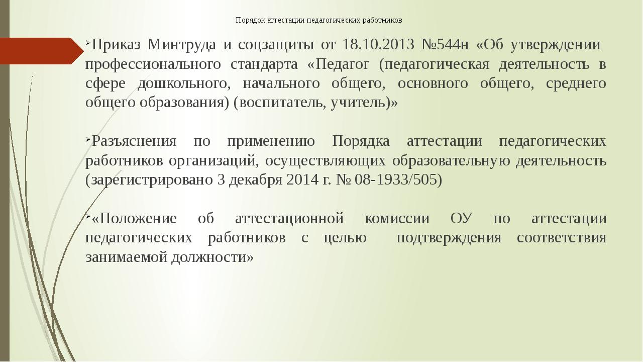 перевыпуск сертификата втб 24 банк клиент онлайн