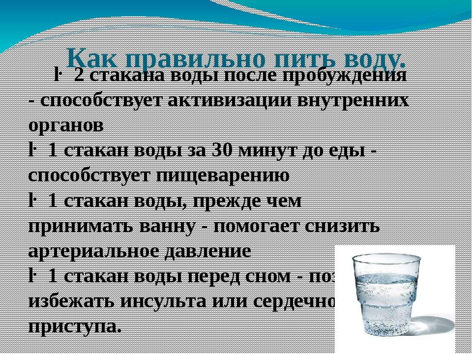 Можно ли пить содовую воду при похудение