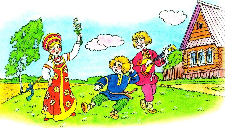 картинки для доу фольклор одной