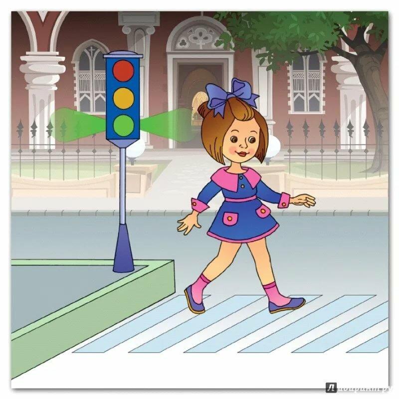 Пешеходы картинки для детей