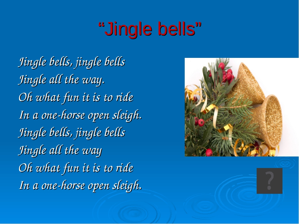 """""""Jingle bells"""" Jingle bells, jingle bells Jingle all the way. Oh what fun it..."""