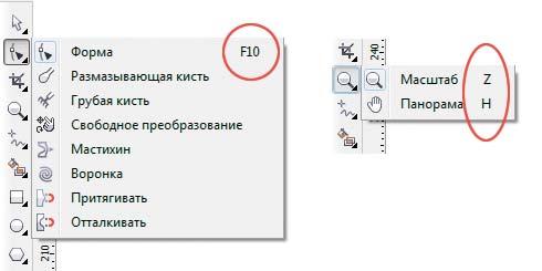 hello_html_4c8555f0.jpg