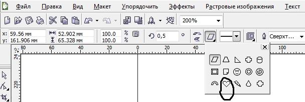 hello_html_e219b33.jpg