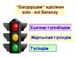 hello_html_mb847961.jpg