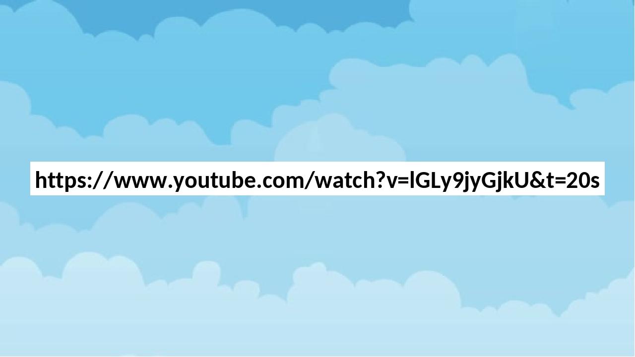 https://www.youtube.com/watch?v=lGLy9jyGjkU&t=20s