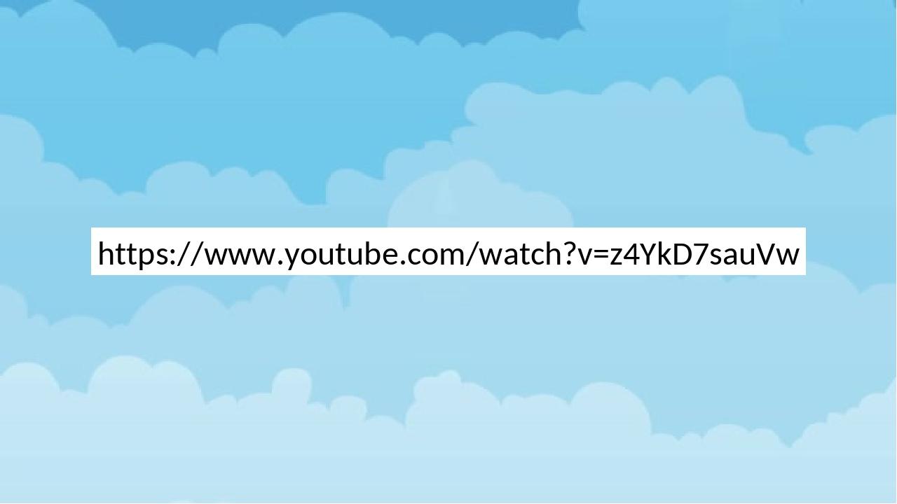 https://www.youtube.com/watch?v=z4YkD7sauVw https://www.youtube.com/watch?v=z...