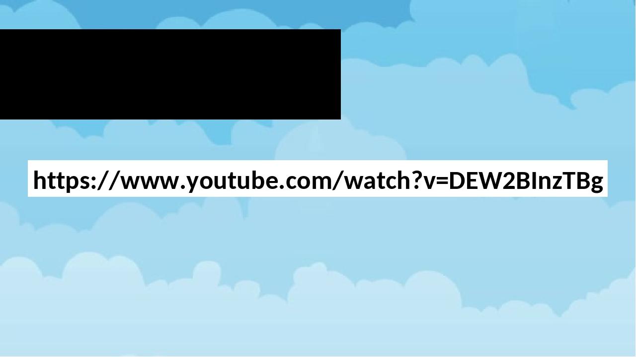 Интерактивная доска https://www.youtube.com/watch?v=DEW2BInzTBg