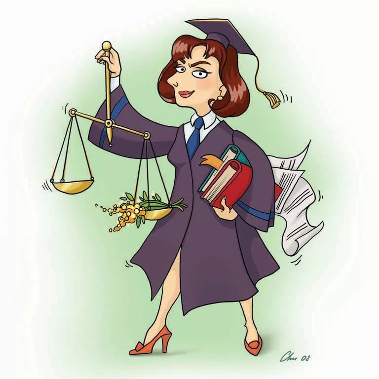 Юрист в картинках для детей