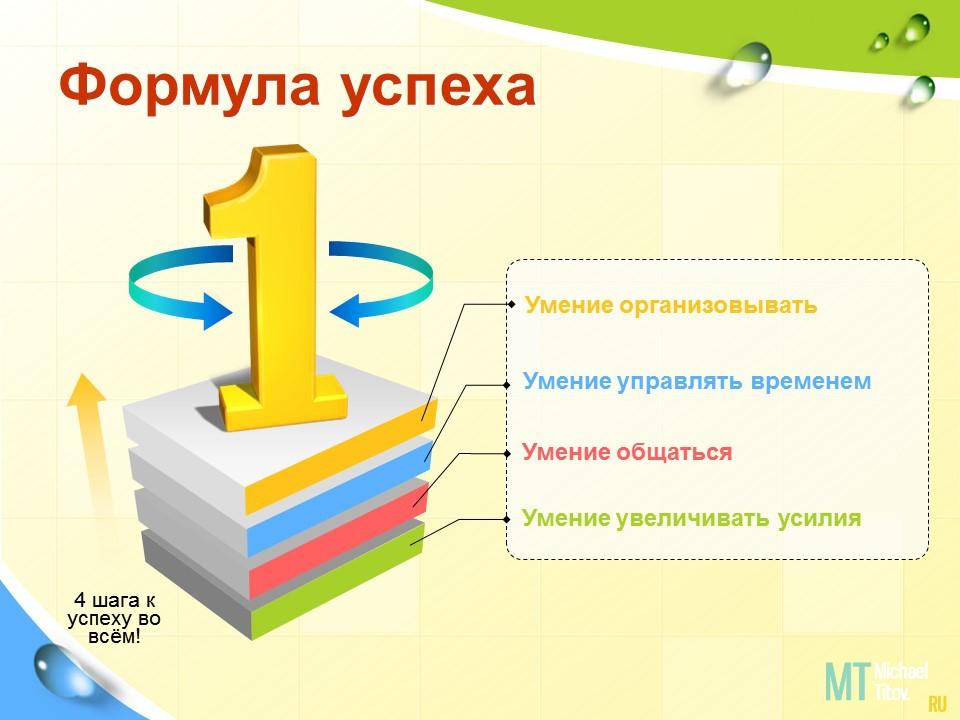 hello_html_m20cc2e7b.jpg