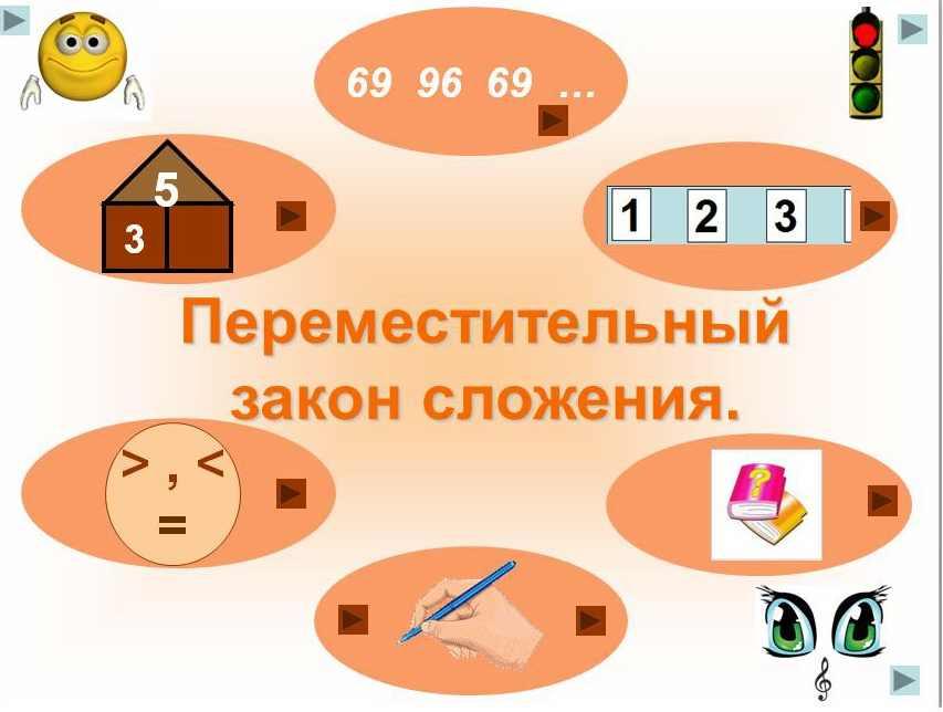 hello_html_m10ec7130.jpg