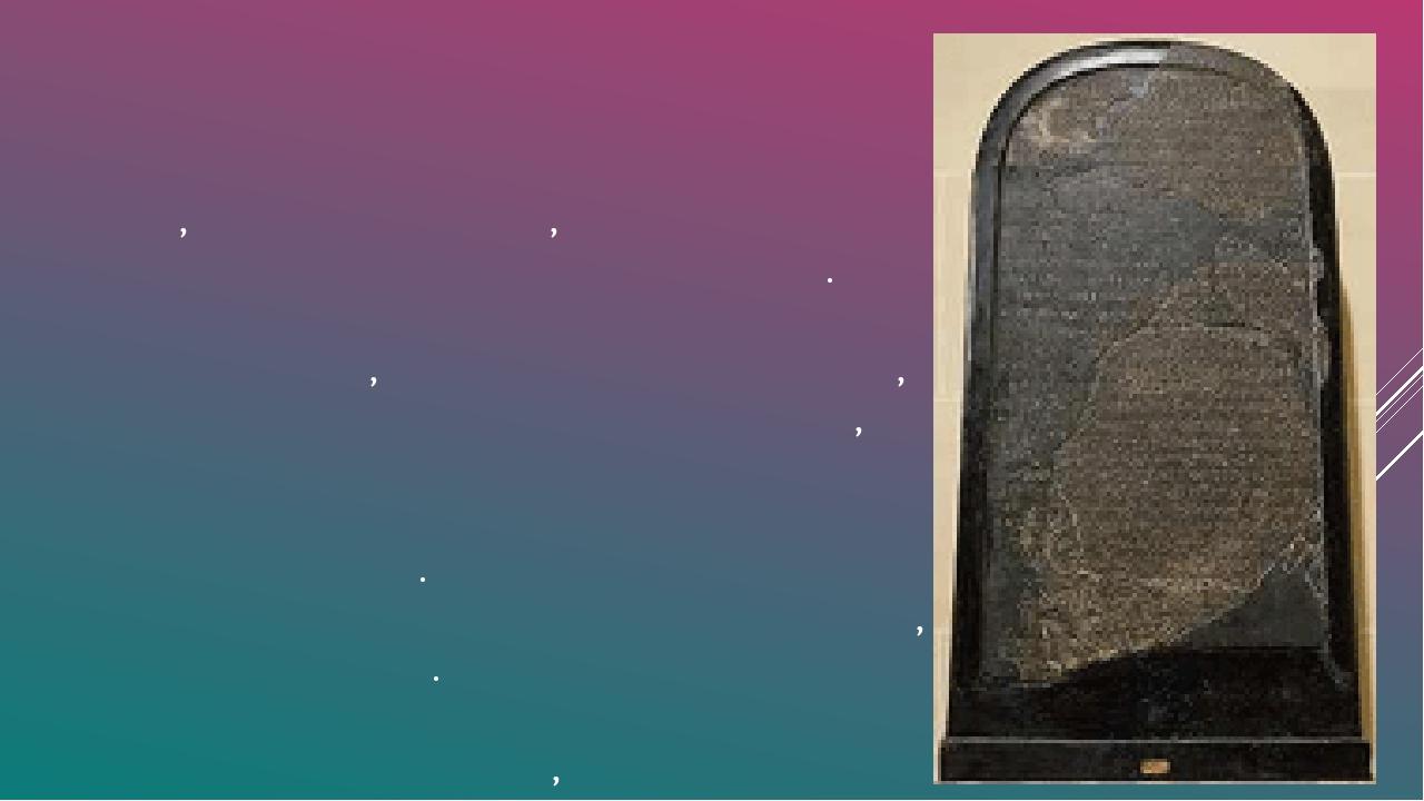 ЭВОЛЮЦИЯ МАТЕРИАЛОВ ДЛЯ ПИСЬМА Сначала люди рисовали на стенах пещер, камнях...