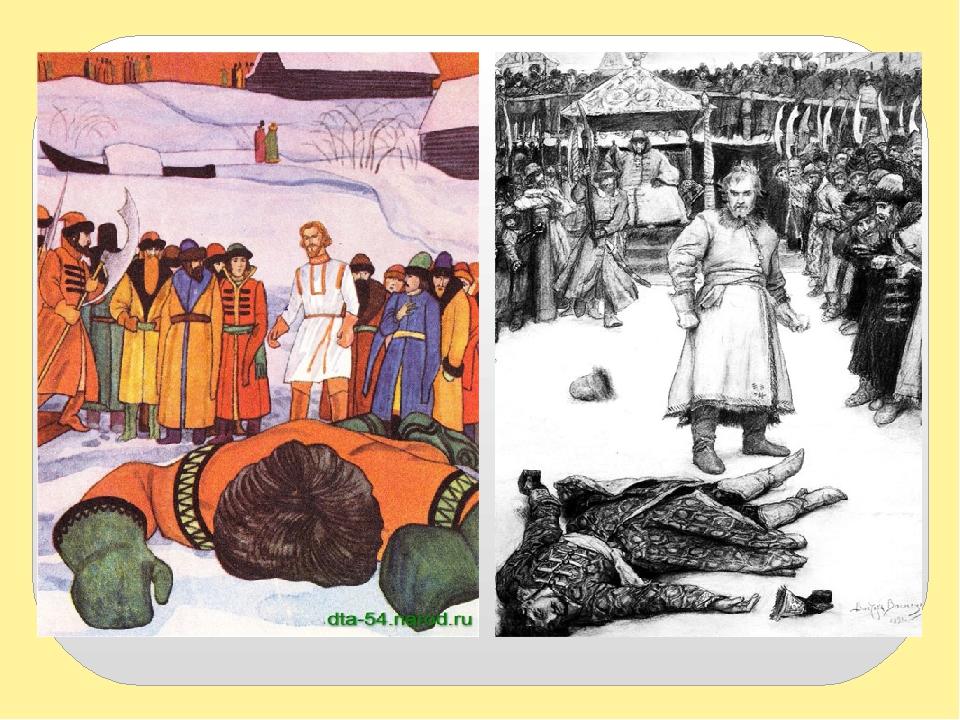 Картинки на тему песня про царя ивана васильевича, картинки марта смешные