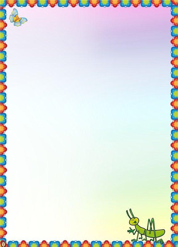 бесплатно фон для сборника игр чтоб музыка