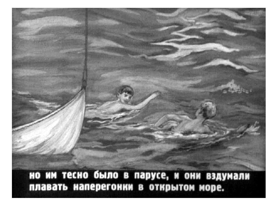 Рассказу про акулу с картинками